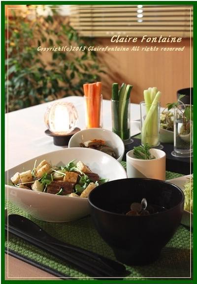 カフェ風炙り角煮丼と豆チー明太ディップ