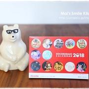 2018年♪【ドコモダケカレンダーのお弁当】