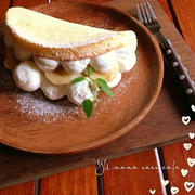 バナナオムレットケーキ〜画用紙とホッチキスで即席セルクル型〜