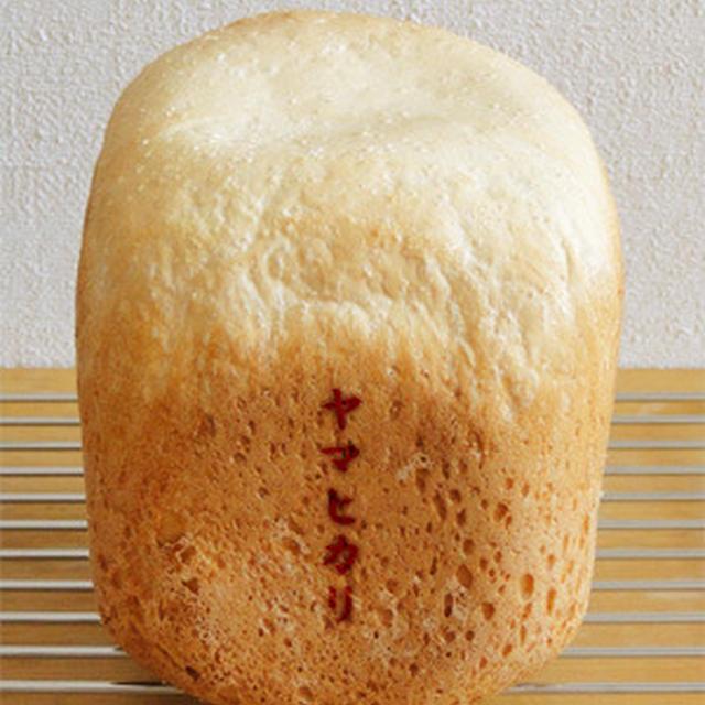 GOPANのヤマヒカリお米食パン