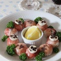 *生ハムとレーズンバターの洋風ミニ手まり寿司 ~小岩井レーズン アンド バターを使って~