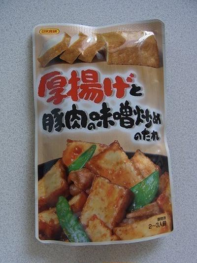 暑い時こそ、簡単にご飯作り