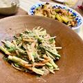 【かさまし】ごぼうサラダにキュウリとわかめを加えておいしさUP!