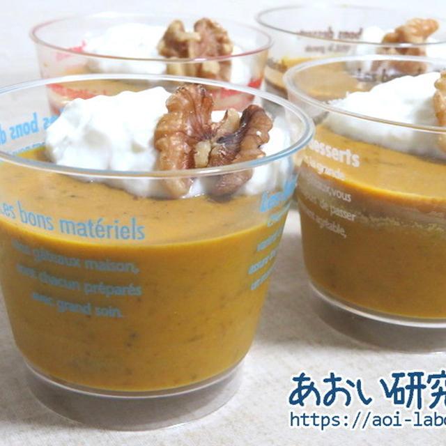 ココナッツかぼちゃ寒天 / パンプキンパイスパイス