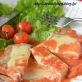 姉さん大好き!チーズとろける♡「ジューシーポークソテー*コク深トマトバターソース」 クリスマスにおすすめでーす