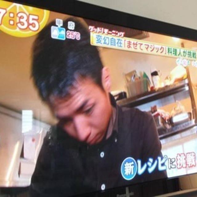 【レシピ】ローストビーフ / 明日の放送予定
