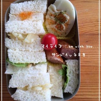 ☆サンドイッチ弁当