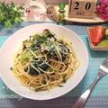 【男の料理】レンジで簡単。ほうれん草とツナの塩昆布パスタ。レシピ。