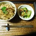 豚肉・ごぼう・エリンギの柳川風丼^0^