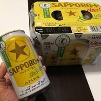 サッポロビールのSAPPORO+(サッポロプラス)をお試し♪