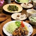 鶏の唐揚げ と 黒枝豆 と きんちゃく里芋のみそ田楽風。