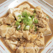 スパイス大使|ねりスパイス大活躍!赤味噌で麻婆豆腐