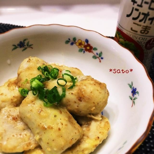 ノンオイルゴマ使用 短時 里芋煮