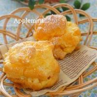 【スパイス大使】グルテンフリー♪バニラの香る米粉のシュークリーム