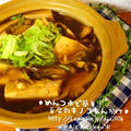 *鍋部*めんつゆで簡単♡豆腐のキノコあんかけ♡