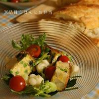 スパニッシュオムレツのサラダ