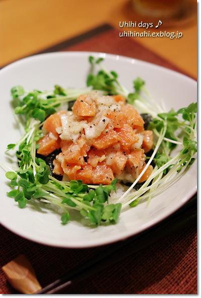 ロミロミサーモン丼