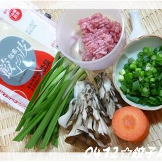 野菜たっぷり焼き餃子