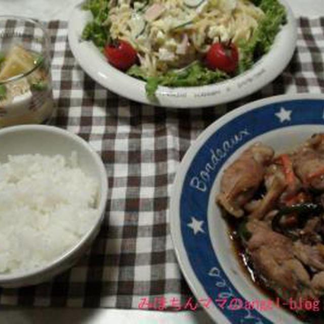 ☆今日の夕食~ご飯がススム!豚肉ロール☆