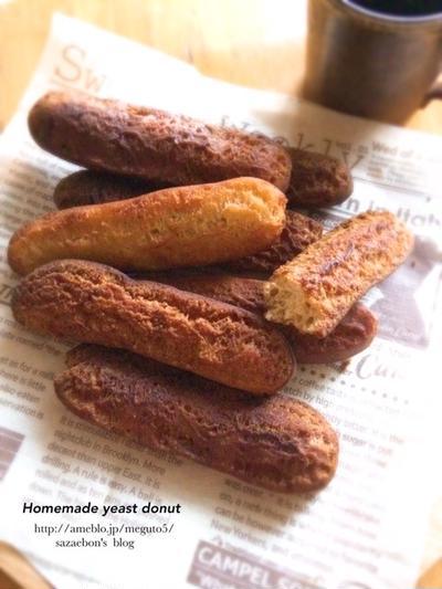 自家製酵母のドーナツ・豚トマト弁当・唐揚げ弁当