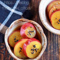 ♡レンジde簡単♡さつまいもの甘辛煮♡【#煮物#お弁当#副菜#簡単レシピ】