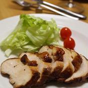 エスニック風味♪鶏胸肉のロースト