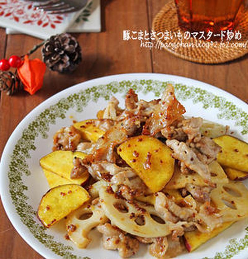 豚肉料理の新定番!「マスタード炒め」のおすすめレシピ | くらしのアンテナ