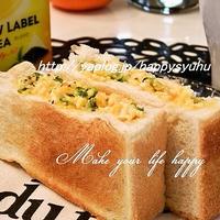 セロリの葉とゆで卵・ホット☆ポケットサンド
