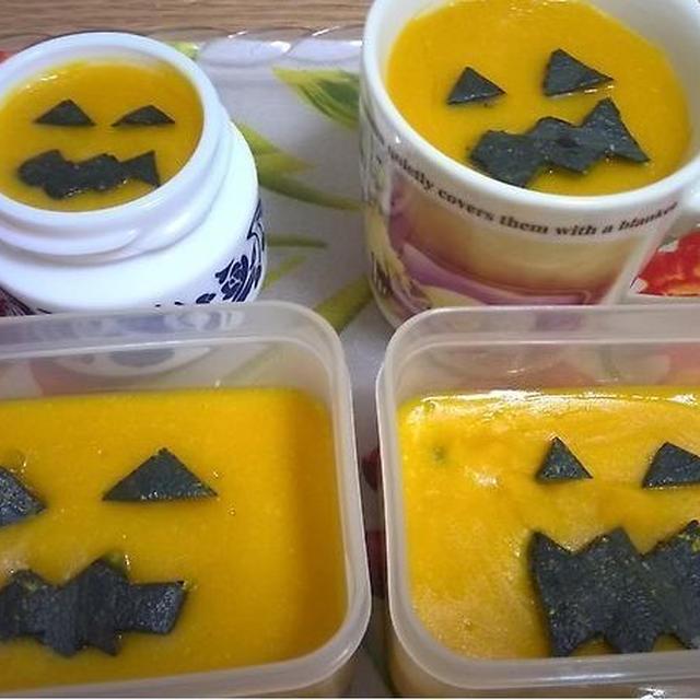レシピ5:かぼちゃ寒天豆乳プリン