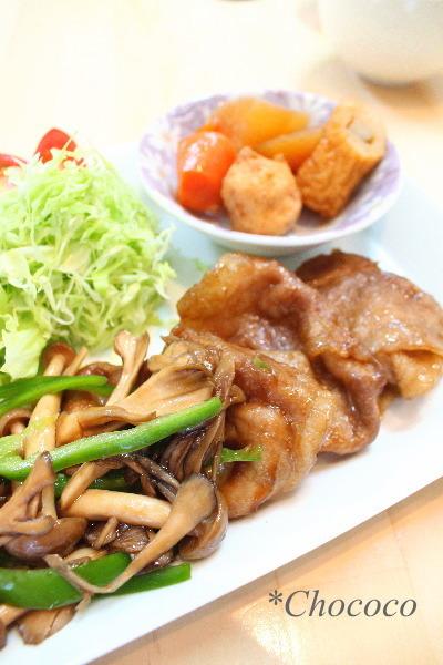 豚もも肉ときのこのソース炒め レシピ