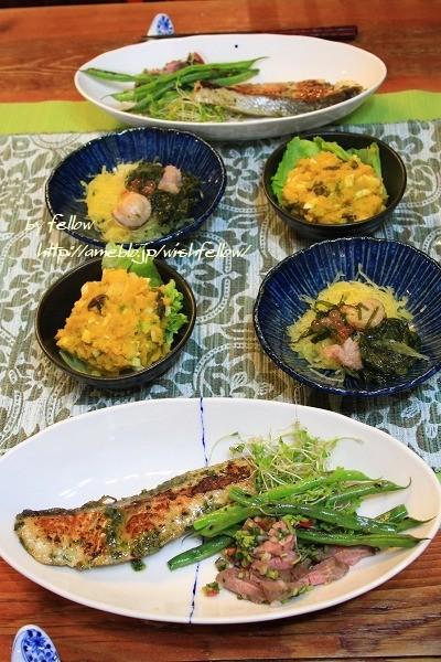 ◆鮭のバジルペースト漬けのおうちごはん♪~ゆるやか糖質制限♪