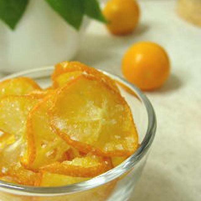 金柑の砂糖漬けのレシピ
