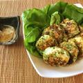 お子様ご納得。栄養溢れるブロッコチキンのチーズ揚げ団子(糖質4.6g) by ねこやましゅんさん
