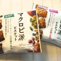 森永製菓 マクロビ派ビスケット
