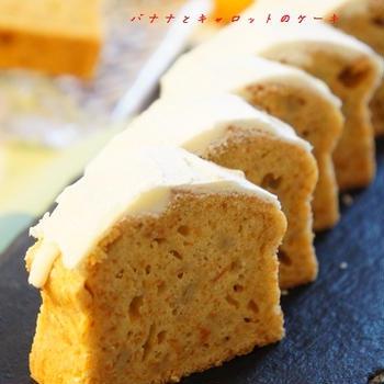 バナナとキャロットのケーキ【レシピ】