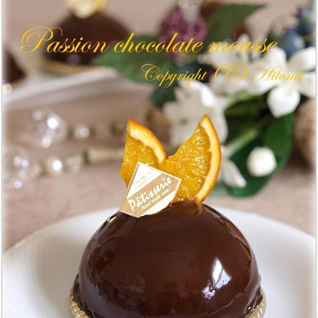 パッションチョコムースドーム♪