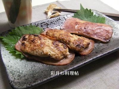 ベーコンと鶏ひき肉の合わせ焼き