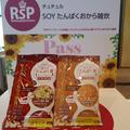 【RSP72】チュチュル SOYたんぱくおから雑炊