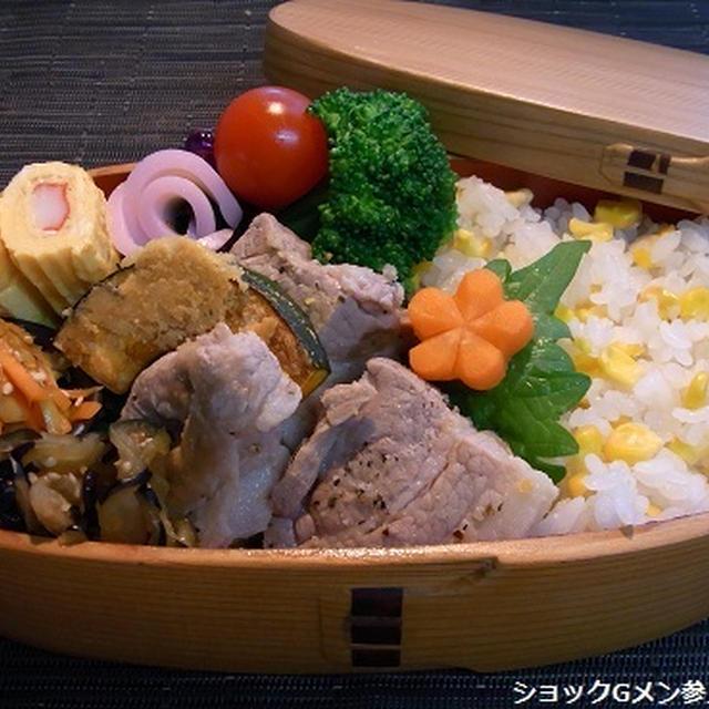 塩角煮でサッパリ弁っ(-_★)!