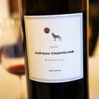 満月ワイン シャトー・シャンテリュン 2006