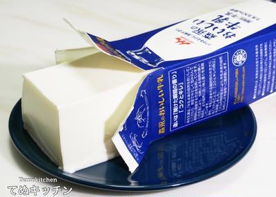 【簡単!濃厚!本格味!】牛乳パックのまま作っちゃう!『そのまま牛乳パック杏仁豆腐』の作り方