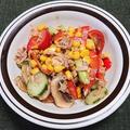 自家製バルサミコ酢ドレッシングで、ツナと野菜のサラダ