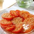 ゴマたっぷりトマトサラダ