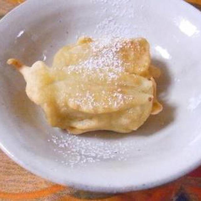 米粉の揚げバナナドーナッツ