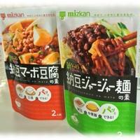 イベント◆ミツカン新商品お試しイベント 「勇気凛りんさんと納豆料理を楽しもう♪」