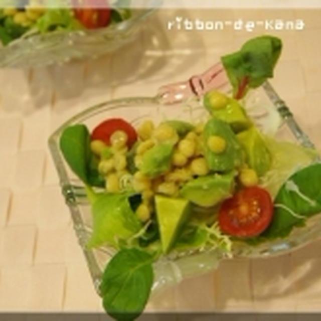 レンズ豆のマリネサラダ♪