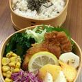 2016/11/17チキンカツ弁当 * かぶの塩もみ by Junkoさん