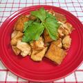 鶏肉と厚揚げの生姜たっぷり甘辛蒸し焼き