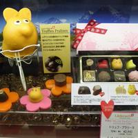 西武池袋本店「チョコレートパラダイス2013」私のお勧め大人の為のチョコレート3種③