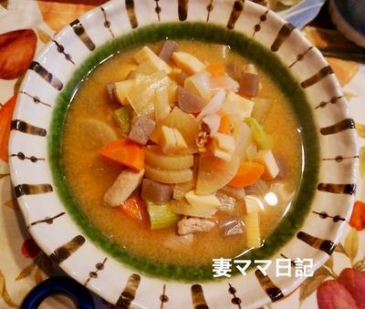 柔らか白モツの味噌煮込み♪ Pork guts stew